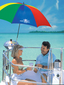 BOAT UMBRELLA-BLUE