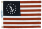 12X18 US YACHT ENSIGN
