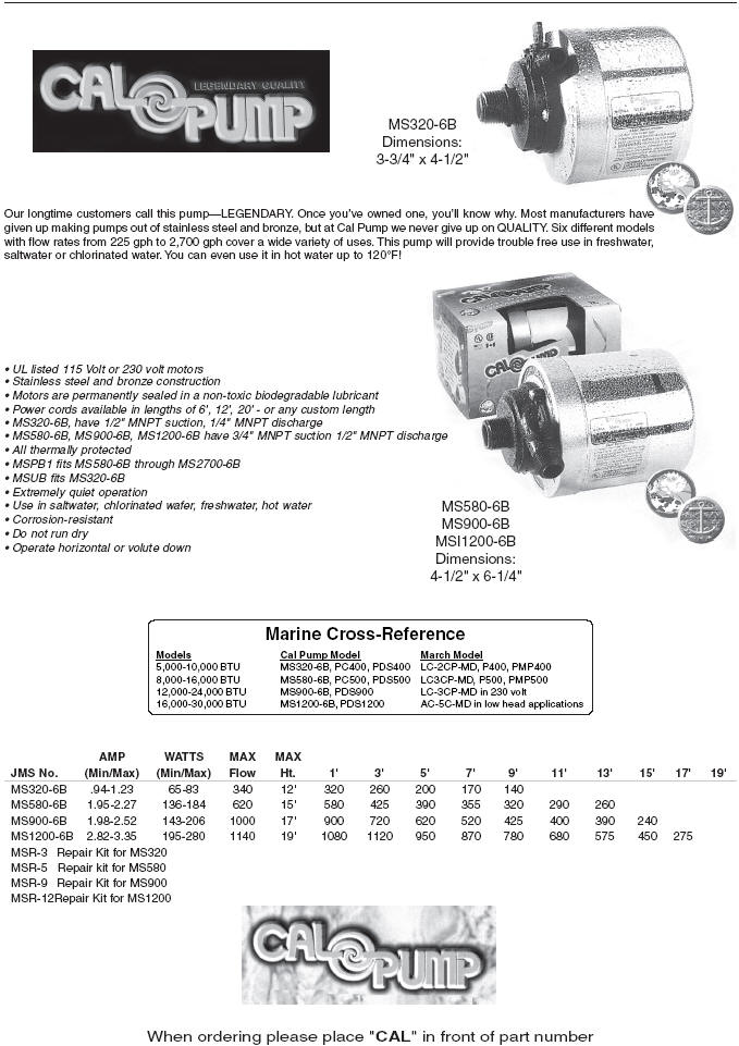 Cal Marine Air Conditioner Replacement Cooling Pumps